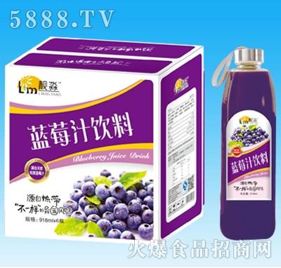 靓淼蓝莓汁饮料918mlx6瓶