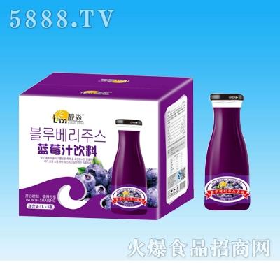 靓淼蓝莓汁饮料1Lx6瓶
