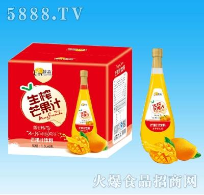靓淼生榨芒果汁饮料1.5Lx6瓶
