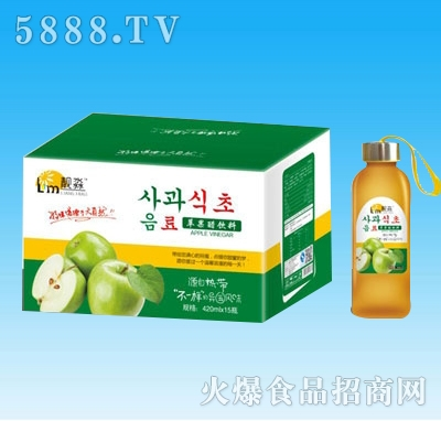 靓淼苹果醋饮料420ml×15瓶