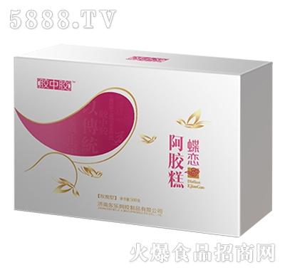 500g蝶恋玫瑰口味阿胶糕