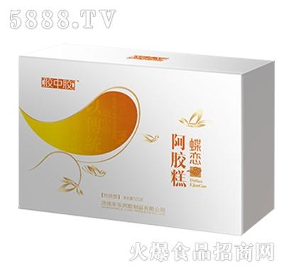 500g蝶恋传统口味阿胶糕