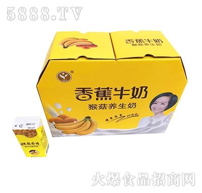 绿梦园香蕉牛奶猴菇养生奶(屋顶盒)