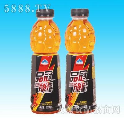品冠600ml能量牛磺酸维生素饮料
