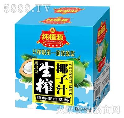 纯植源果肉型生榨椰子汁1.25kgx6瓶