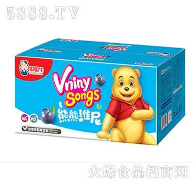 聪聪牛熊熊维尼蓝莓味乳味饮品箱装
