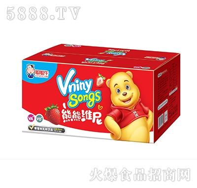 聪聪牛熊熊维尼草莓味乳味饮品箱装