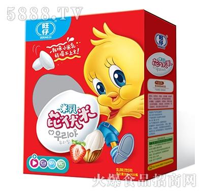 旺仔米乳芘伏米草莓味☆�料�Y盒