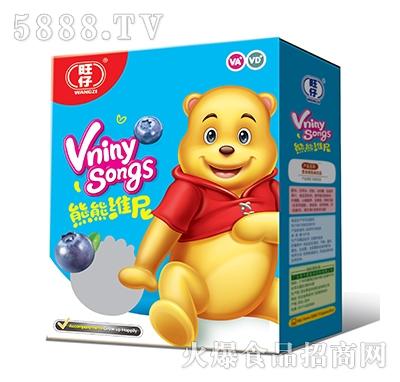 旺仔熊熊�S尼�{莓味�品√�Y盒