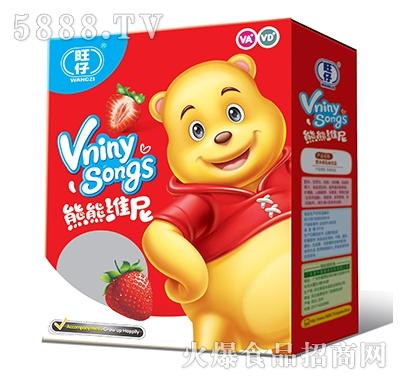 旺仔熊熊�S尼草莓味�品�Y盒
