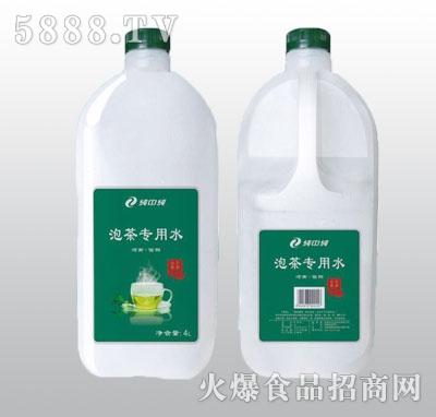 纯中纯泡茶专用水