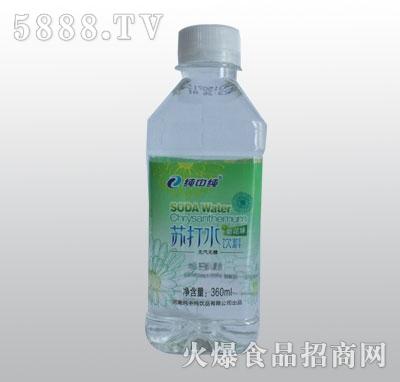 纯中纯苏打水菊花味360ml