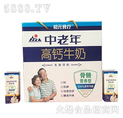 初元食疗中老年高钙奶