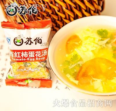 苏伯鲜蔬芙蓉汤