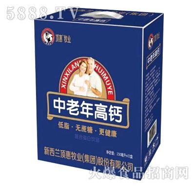 中老年高钙复合蛋白饮品250ml×12盒