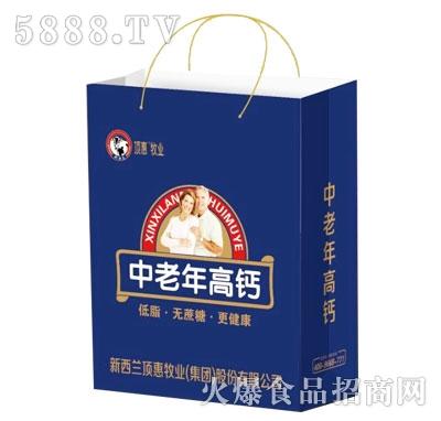 中老年高钙奶礼盒