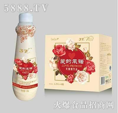 1.25lx6瓶爱的承诺乳酸菌饮品