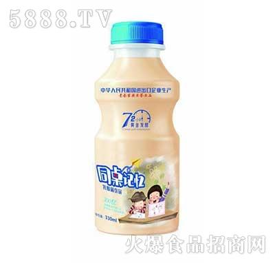 330ml同桌记忆乳酸菌饮品