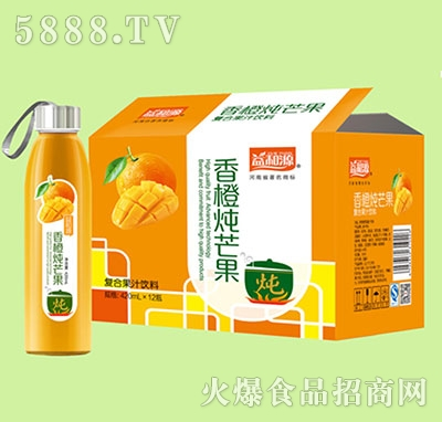 益和源香橙炖芒果果汁饮料420mlx12瓶