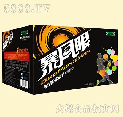 暴风眼维生素运动饮料(牛磺酸型)600mlx15