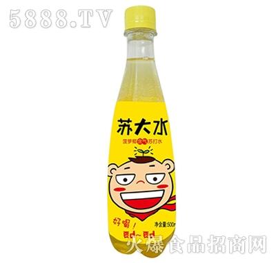 苏大水菠萝椰味含气苏打水500ml