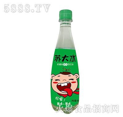 苏大水柠檬味含气苏打水500ml