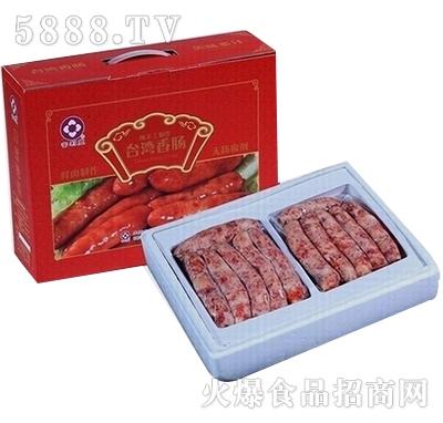 富利丰台湾香肠礼盒
