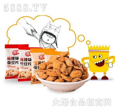 自然素材低盐香酥蚕豆|台湾乐百福实业有限公司-火爆