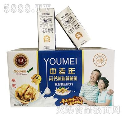 悠美中老年高钙低脂低糖奶