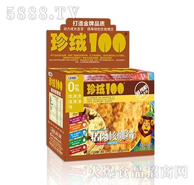 金贝氏珍绒100系列猪肉核桃绒产品图