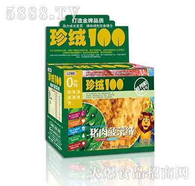 金贝氏珍绒100系列猪肉菠菜绒产品图