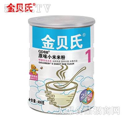 金贝氏原味小米米粉产品图