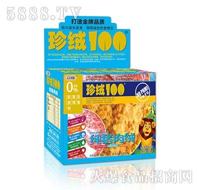 金贝氏珍绒100系列纯猪肉绒产品图