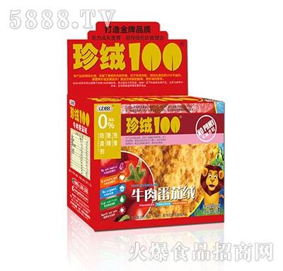 金贝氏珍绒100系列牛肉番茄绒产品图