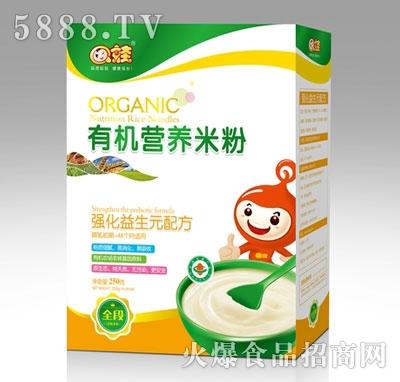 Q娃有机营养米粉强化益生配方