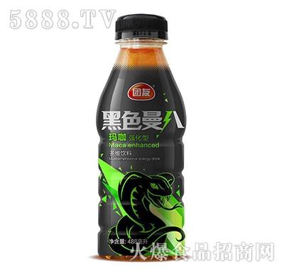 团友黑色曼八玛咖强化型多维饮料488ml