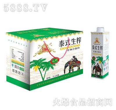 大马邦泰式生榨芒果汁饮料1Lx8