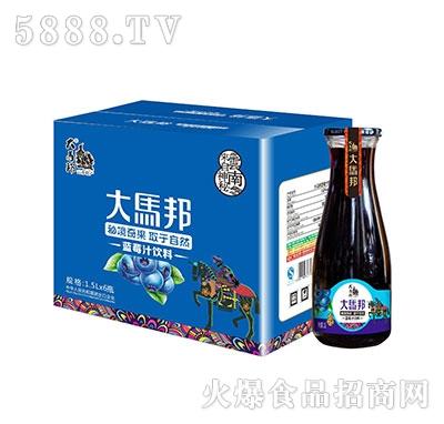 大马邦蓝莓汁饮料1.5Lx6瓶