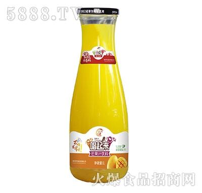 唱起来芒果汁饮料1L