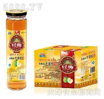 光辉经典木糖醇苹果醋268mlx15瓶