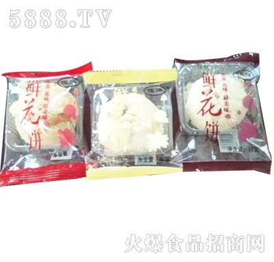 伍洋鲜花饼|荆州伍洋美食-a鲜花食品饮食品包肉哈尔滨锅图片