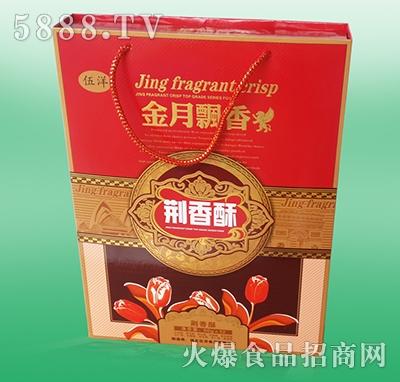 伍洋金月飘香荆香酥|荆州伍洋宴席-火西宁美食食品图片