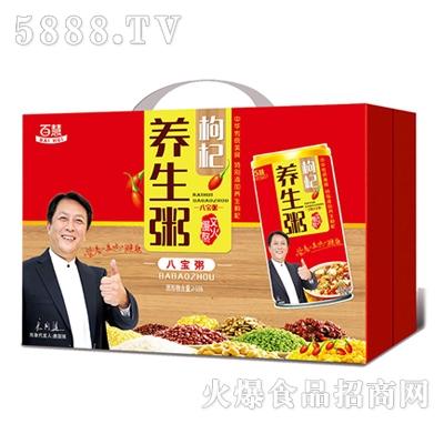 百慧枸杞养生粥箱