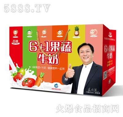 百慧6+1果蔬牛奶手提袋