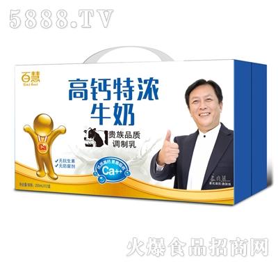 百慧高钙特浓牛奶(12礼盒)