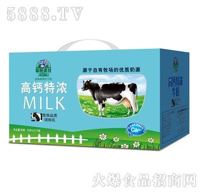 百慧高钙特浓牛奶开窗箱