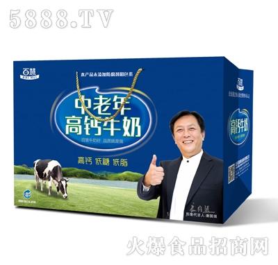 百慧中老年高钙牛奶手提袋