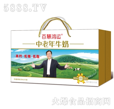 百慧中老年牛奶12礼盒
