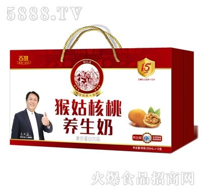 百慧猴姑核桃养生奶礼盒
