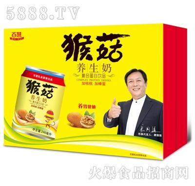 百慧猴菇养生奶标准箱